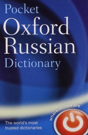 Oxford Pocket Russian Dictionary