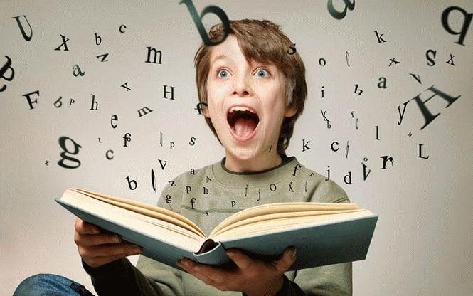 Как рационально учить английский
