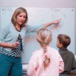 Английский для детей не только интересный, но и перспективный
