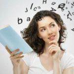 Результативные принципы изучения английского. Часть 1