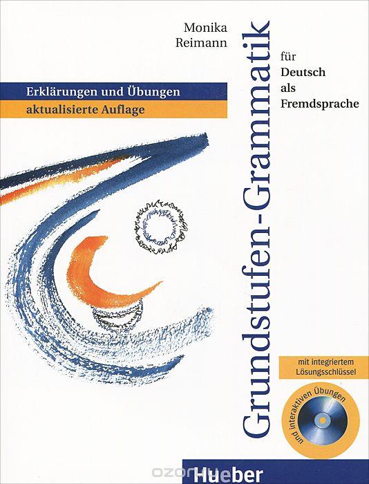 GrundstufenGrammatik für DaF+СD-Rom/ Akt. Aufl