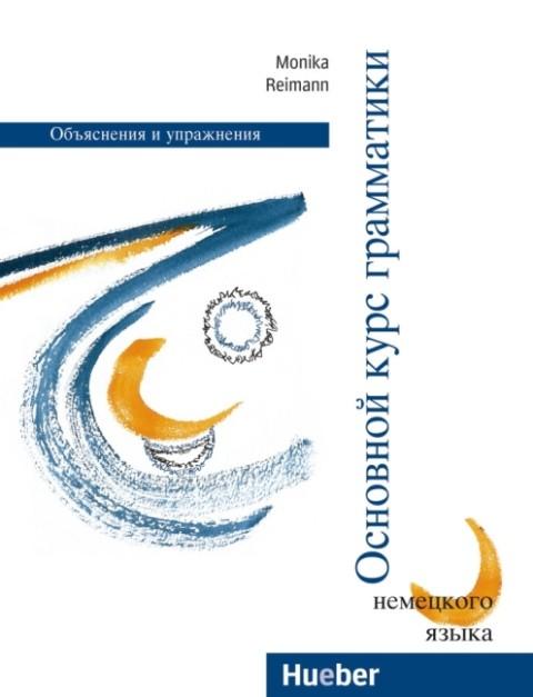 GrundstufenGrammatik für DaF Russisch