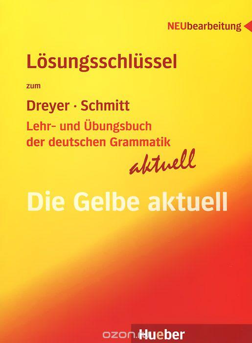 LuU der deutschen Grammatik KB. Aktuell