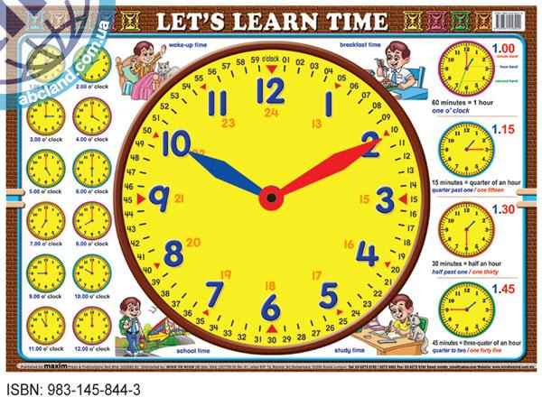 Плакат Let's Learn Time