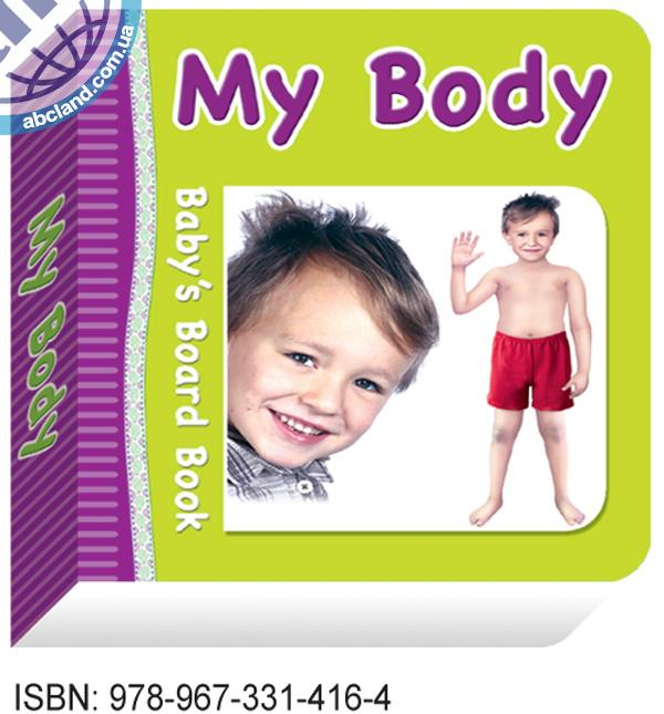 Підручник Baby's Board Books My Body