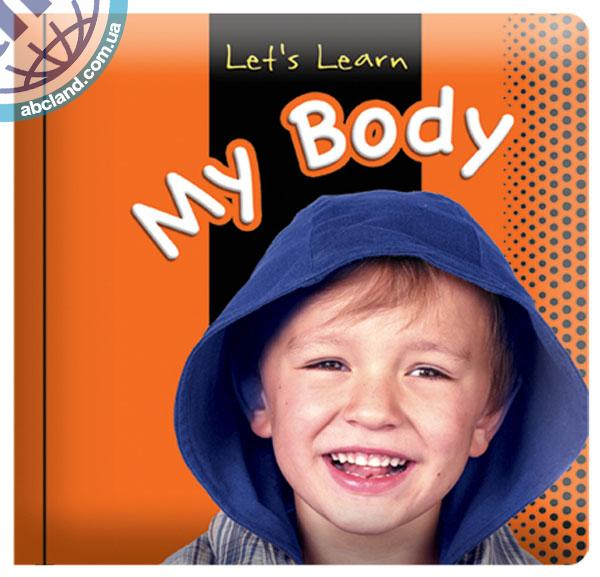 Підручник Medium Padded Books My Body