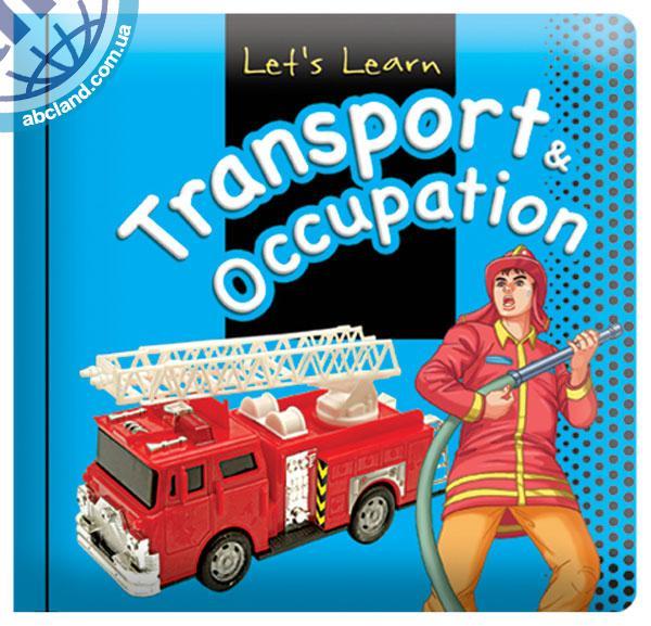 Підручник Medium Padded Books Transport