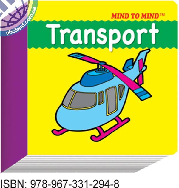 Підручник Mini Block books Transport