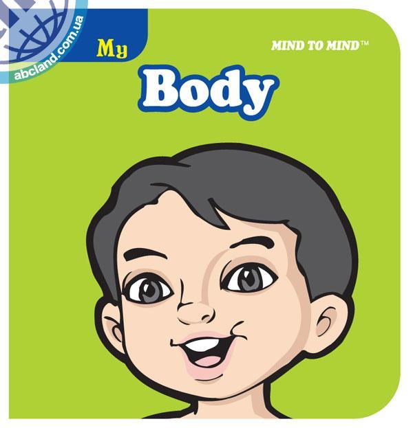 Підручник Mini Chunky Books (Eva Foam) My Body