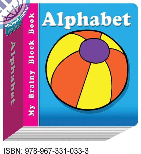 Підручник My Brainy Block Books Alphabet