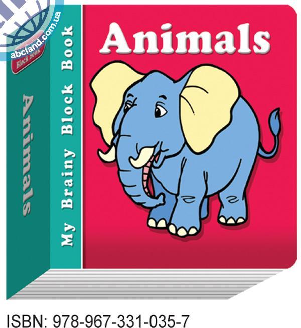 Підручник My Brainy Block Books Animals