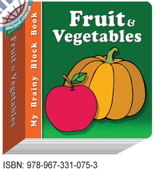 Підручник My Brainy Block Books Fruit and Vegetables