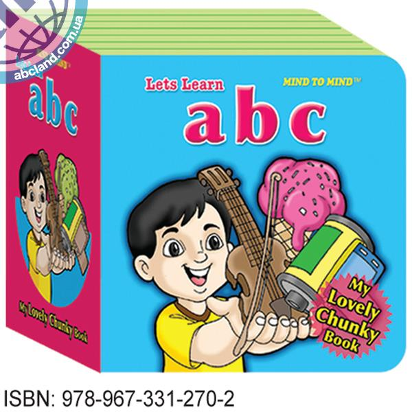Підручник My Lovely Chunky Books (Eva Foam) abc