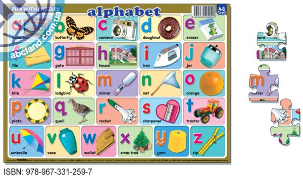 Fun With Puzzles Alphabet