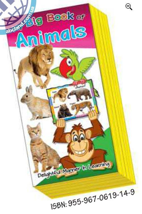 ISBN 978-967-0619-14-9