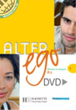 Alter Ego : Niveau 1 DVD PAL