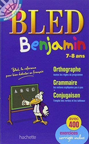 BLED Benjamin (7-8 ans)
