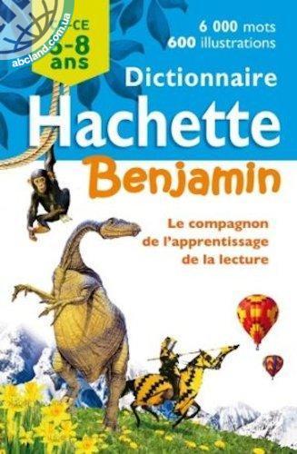 Benjamin (5-8 ans)