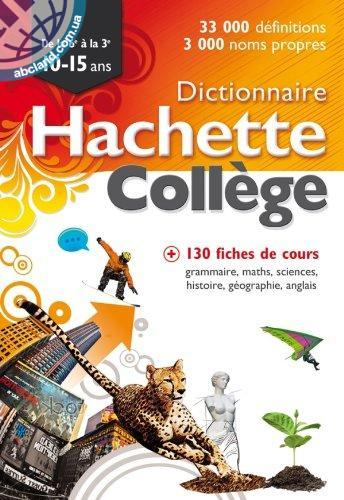 College (10-15 ans)
