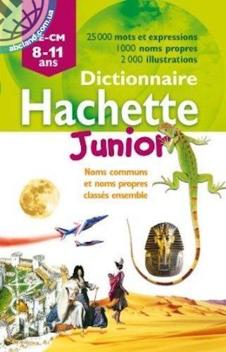 Junior (8-11 ans)