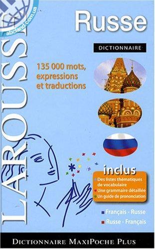 Larousse Dict Francais-Russe
