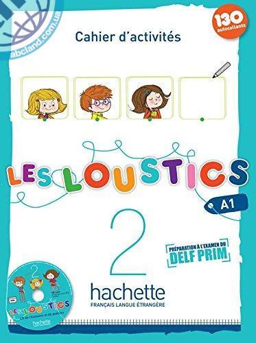 Les Loustics : Niveau 2 Cahier d'activites + CD audio