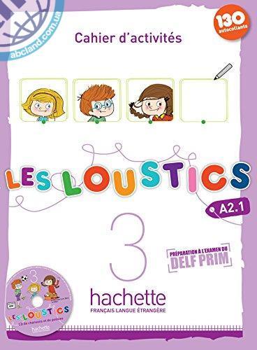 Les Loustics : Niveau 3 Cahier d'activites + CD