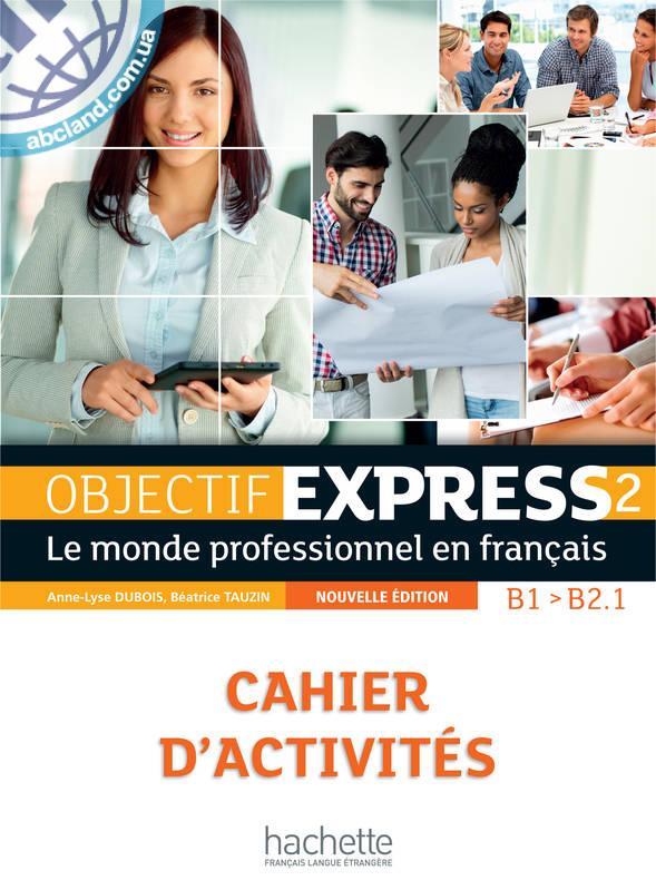 Objectif Express NE: Niveau 2 /Cahier d'activitеs