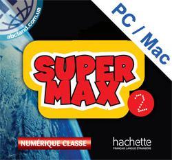 Super Max : Niveau 2 Manuel numerique enseignant (cle USB)