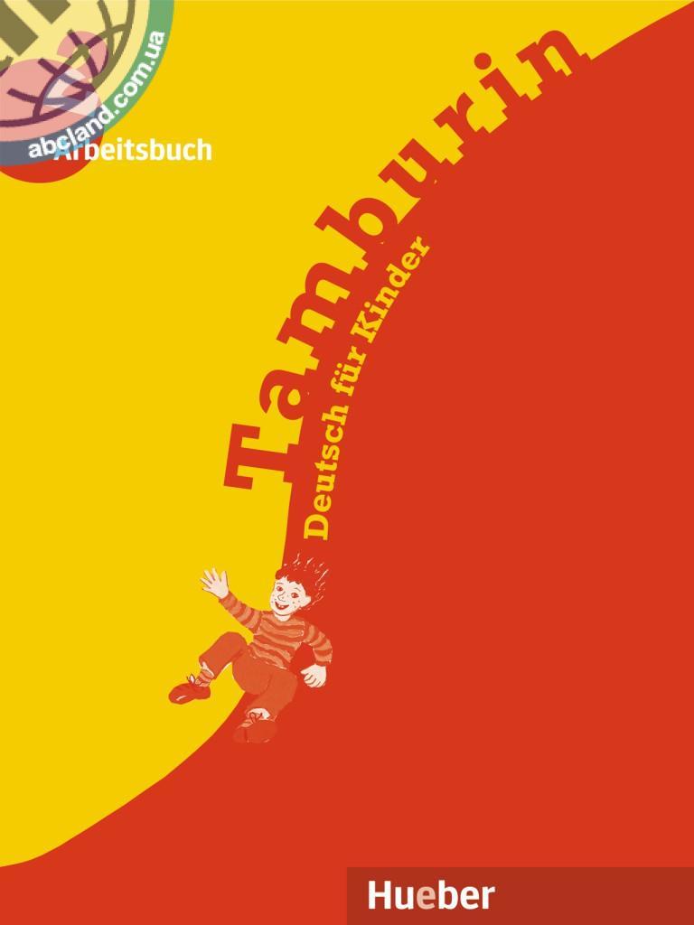 Tamburin 2. Arbeitsbuch