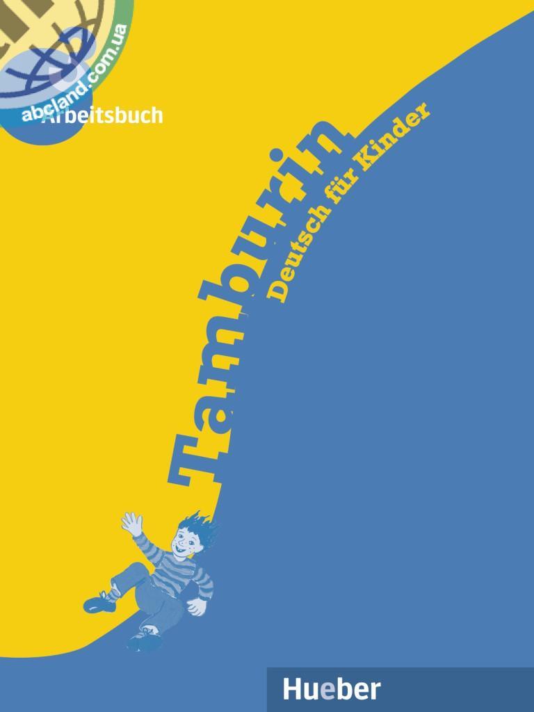 Tamburin 3. Arbeitsbuch