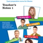 Как получить Teacher's Book Get 200 бесплатно?