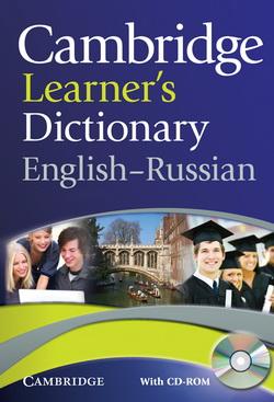 Cambridge Learner's Dictionary English-Russian + CD-ROM 4