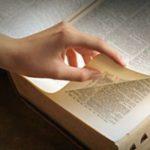Частотный словарь в помощь изучения английского