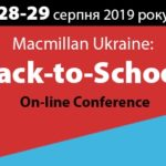 Macmillan Back to school On-line Conference 2019