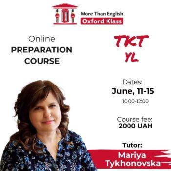 Онлайн курс із підготовки до іспитів ТКТ YL